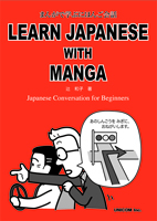 LEARN JAPANESE WITH MANGA
